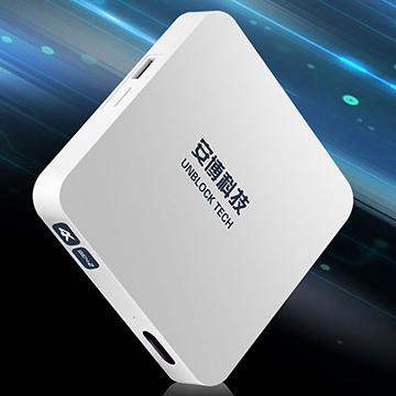 安博盒子 雲端網路數位電視機上盒 無區域限制 免第四台月租費 雲端網路有線電視 最新第3代